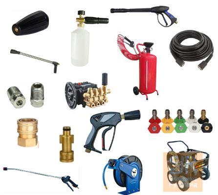 Оборудование для автомойки и моечных комплексов